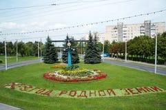 戈梅利,白俄罗斯, 2009年8月12日:对小航空器的飞行员的纪念碑 老飞机场 免版税库存图片