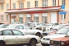 戈梅利,白俄罗斯- 2018年1月19日:在美发师附近的汽车停车处在基洛夫街 免版税库存照片
