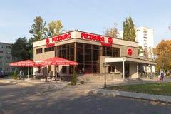 戈梅利,白俄罗斯- 10月03 2016年:Pitsburg快餐咖啡馆 新的大厦naallee建造者 库存图片