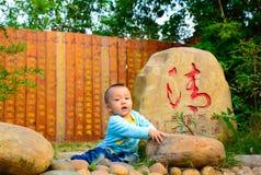 戏剧单独婴孩(亚洲,中国,汉语) 库存图片