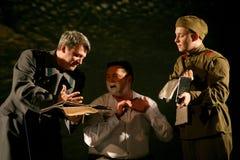 戏剧的片段关于第二次世界大战的 库存图片