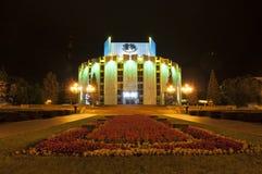 戏曲剧院的大厦在市Chely 库存照片