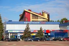 戏院和平 钓鱼者 俄国 免版税库存照片