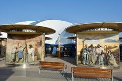 戏院城市在耶路撒冷以色列 库存照片