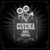 戏院电影节日的海报与老照相机 免版税库存照片