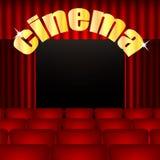 戏院背景 免版税库存图片