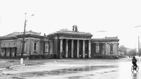 戏院 历史记录 我喜爱的sity 免版税库存图片