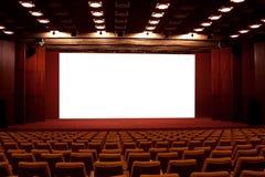 戏院 免版税库存图片