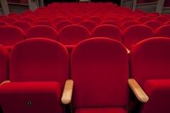戏院 免版税图库摄影