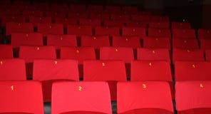 戏院 库存图片