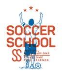 成为的足球学校作为冠军 免版税库存图片