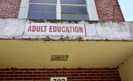 成人教育中心 免版税图库摄影