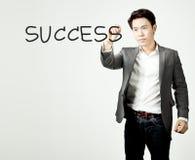 成功商业 库存照片