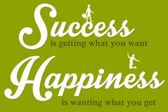 成功幸福 库存例证