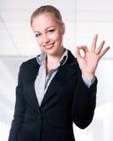 成功的女实业家 免版税图库摄影