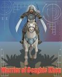 成吉思汗战士两剑 向量例证