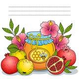成熟苹果、石榴和蜂蜜罐收获  Rosh hashanah犹太新年假日 库存照片