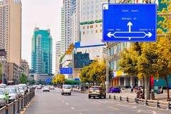 成都市中央街道天时间的 免版税库存图片