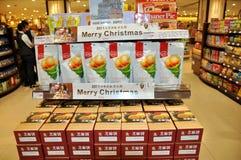成都瓷圣诞节显示超级市场 免版税库存照片