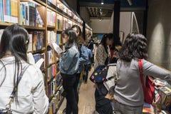 成都fangsuo书店 免版税库存图片