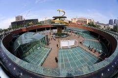 成都tianfu正方形地铁站 免版税图库摄影