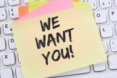 我们想要您工作,工作运作的补充雇员事业busin 图库摄影
