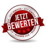 我们的表决徽章-德国翻译:Jetzt bewerten 库存例证