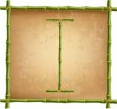 我做绿色竹棍子在老纸背景的大写字母 向量例证