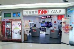 我在香港缚住商店 免版税库存照片