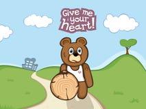 给我您的心脏 向量例证