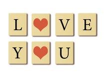 我爱你。 免版税库存图片