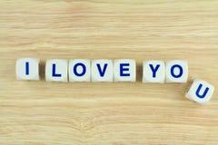 我爱你字母表立方体 免版税库存图片