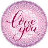 我爱你紫罗兰色坛场 免版税库存图片