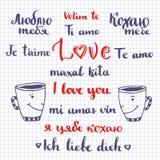 我爱你许多语言写的词组 传染媒介情人节装饰 逗人喜爱的字法 向量例证