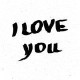 我爱你 看板卡日问候华伦泰 设计被画的要素现有量 黑色白色 库存照片