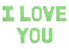 我爱你 颜色绿色 库存图片