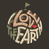 我爱地球T恤杉设计 向量例证