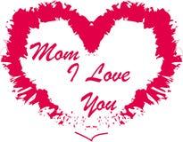 我爱妈妈您 库存照片