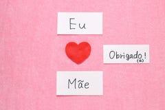 我爱妈妈概念用葡萄牙语 免版税库存照片