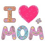 我爱妈妈 库存图片