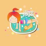 我爱瑜伽 库存照片