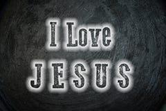 我爱耶稣概念 库存图片