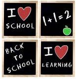 我爱黑板的学校 库存照片
