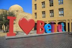 我爱贝鲁特色的信件 免版税库存图片