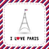 我爱巴黎card5 免版税库存照片