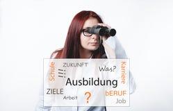 我的未来- meine Zukunft 免版税图库摄影