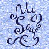 我的灵魂手字法文本 库存图片