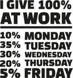 我给100%在工作 口号 向量例证