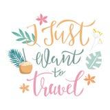 我要旅行在行情,与热带元素的文本上写字在背景 旅行邀请的,横幅印刷术设计 皇族释放例证