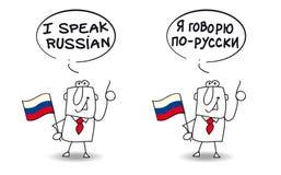 我讲俄语 免版税图库摄影